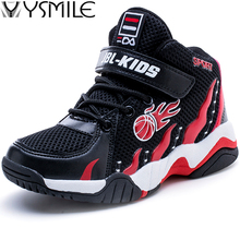 Boys High Top Non-slip Kids Sneakers Basketball Shoes Thick Sole Girls Sport Outdoor Unisex Children Basket Boy