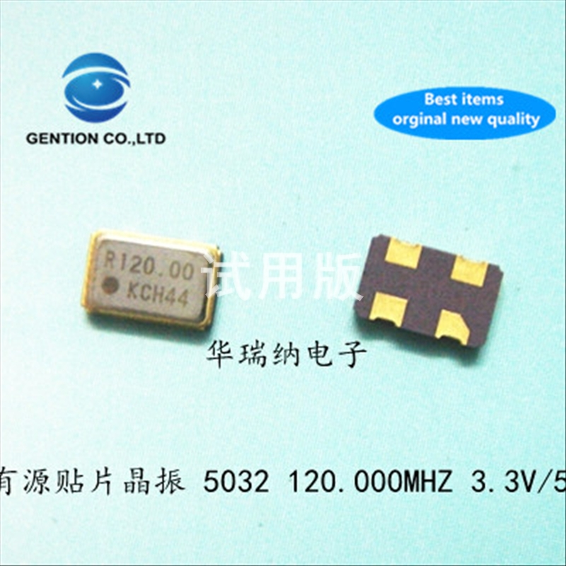 5pcs 100% New And Orginal Active Crystal High Frequency 5032 120M 120MHZ 120.000MHZ KYOCERA Imported Patch