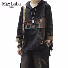 Max LuLu 2019 Korean Fashion nowa jesienna, drukowana sukienka damska Vintage zestawy dwuczęściowe damskie topy z kapturem i spodnie Harem Plus rozmiar