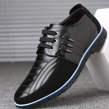 Men Genuine Leather Shoes High Quality Elastic Band Fashion Design Tenacity Comfortable MenS Big Sizes 3#16D50