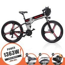 Accepted Electric Brake Hydraulic Bike Mountain 48v350w 10.4ah + 18ah De La Battery Of Litio Ebike Inside Li Batt