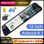 New 12 Inch 4G ADAS ...