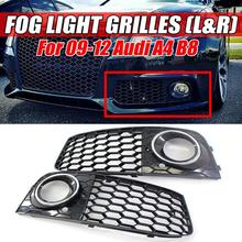 цена на For Audi A4 B8 RS4 2009 2010 2011 2012 Honeycomb Mesh Fog Light Open Vent Grill Intake Cover A4 Grille Car Parts