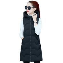 Vest Women Black Green Yellow Sleeveless Down Cotton Coat 2021 Spring Autumn New Fashion Korean Student Blue Long Slim Tops N851