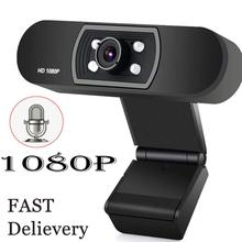 Full HD 1080P Computer Webcam Built-in Microphone Auto Focus
