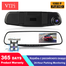 DVR Camcorder Rearview-Mirror Car-Camera Video-Registrator Dual-Lens Night-Dash Auto-Dvrs-Cars