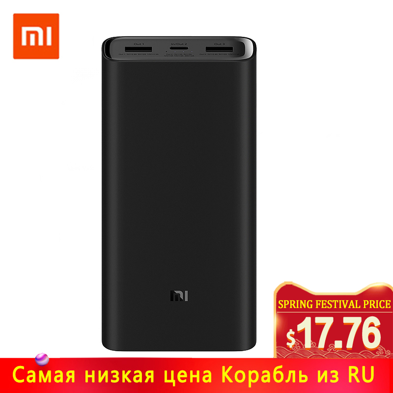 Original Xiaomi Mi Power Bank 3 20000mAh Quick Charger External Battery Pack 3 Ports Output PD Xiaomi 20000 MAh Powerbank