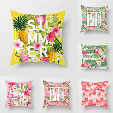 Tropical Plants Printed Decorative Pillowcases Flamingo Cotton Linen Pillow Case Flowers Cover Kussensloop Almohada