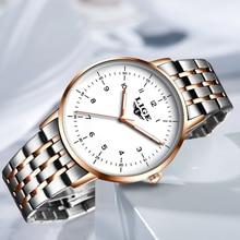 Fashion Watch LIGE Brand Ladies Steel Bracelet Watches