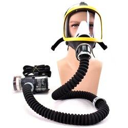 Электрический респиратор для подачи воздуха с постоянным потоком, противогаз, защита от пыли, J99Store