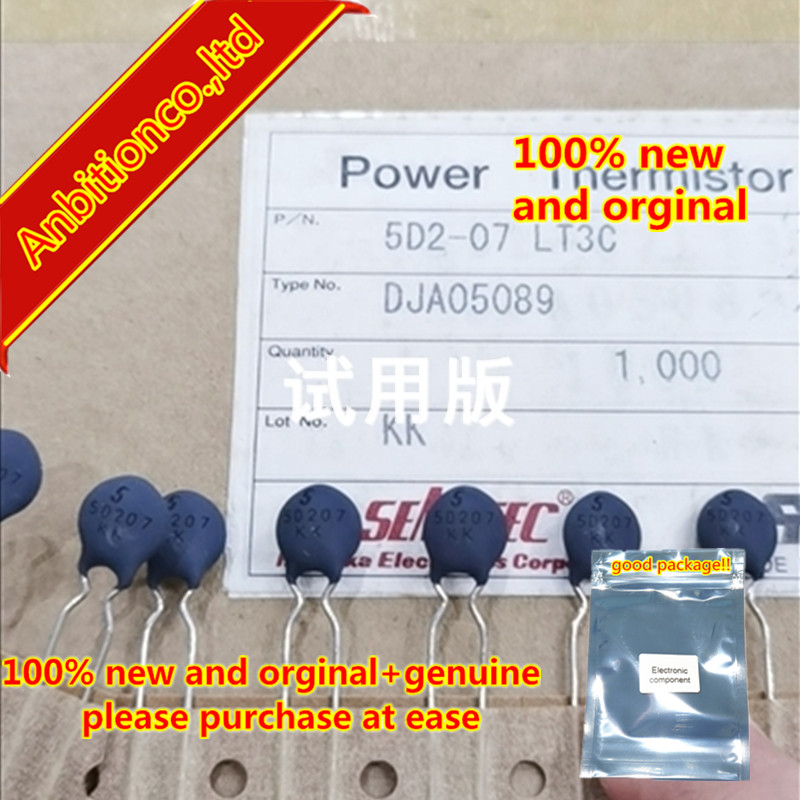 10pcs 100% New And Orginal Negative Temperature Thermistor NTC 5D2-07 5D207 Copper Feet 5D-9 9MM 5R 5 Ohm Imported  In Stock