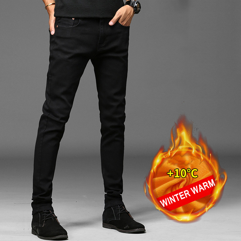 Fashion Winter Men Jeans Solid Black Color Thick Velvet Elastic Skinny Jeans Stretch Casual Hip Hop Pants Warm Jeans Men