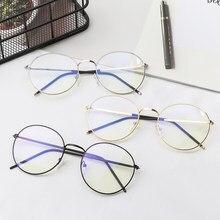 Gafas clásicas de Metal antiluz azul para hombre y mujer, anteojos con marco redondo Vintage para ordenador, gafas para videojuegos con bloqueo de Rayo Azul