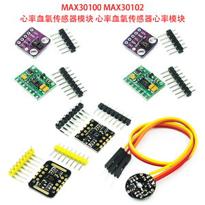 Image 2 - MH ET LIVE MAX30100 MAX30102 Heart rate Sensor Module Puls detection Blood oxygen concentration test For Arduino Ultra Low Power