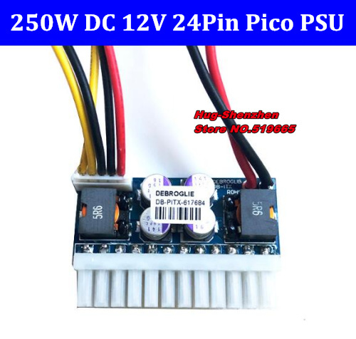 DC 12V 250W 24Pin Pico ATX Switch pcio PSU Car Auto Mini ITX High Power Supply Module ITX Z1