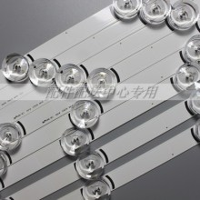 3 x led backlight strip para lg 32