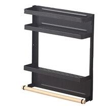 Spice Storage Organizer Rack for Kitchen Shelf Magnetic Refrigerator Wall Mounted