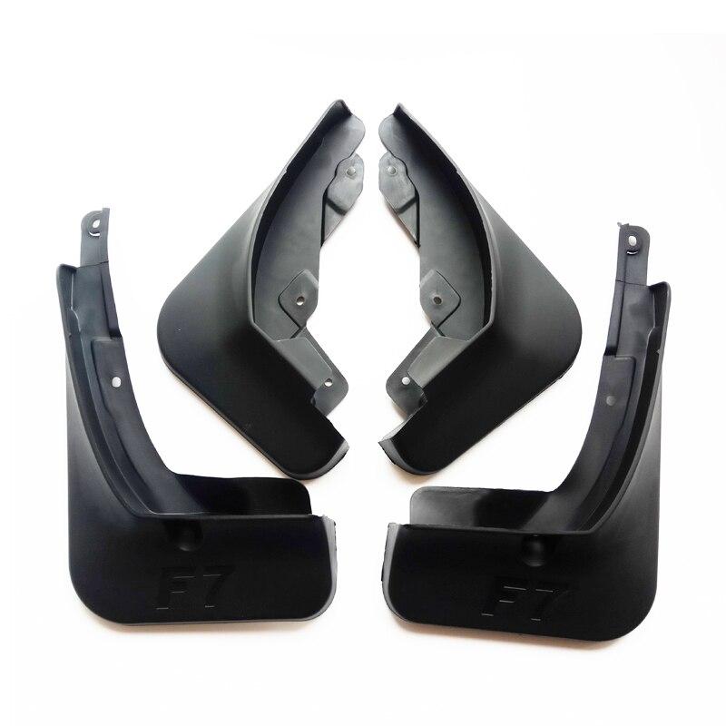 จัดส่งฟรีพลาสติก ABS คุณภาพสูงรถยนต์ Fender Mud Flaps สำหรับกำแพง Haval F7 F7X