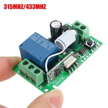 CLAITE receptor de Control remoto inalámbrico inteligente RF, interruptor de relé cc 12V 220V 10A 1 Ch 315/433MHz