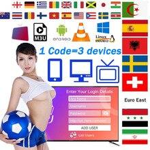 support 3 devices IPTV Premium Spain IPTV Europe Sweden Arabic Italy USA UK Swiss tv