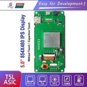 """Image 2 - Dwin T5L HMI عرض ذكي ، DMG85480C050_03W 5 """"IPS 854X480 LCD وحدة شاشة مقاوم/بالسعة لوحة اللمس"""