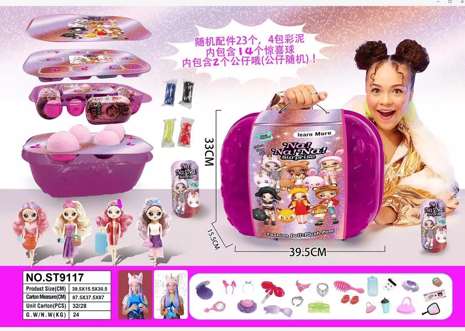 1Pcs Random NA NA NA! Surprise Fashion Doll Nanana Lols Dolls Toys Special Birthdays Gift For Girls Kids More Style Can Choose