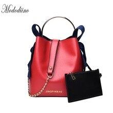 Mododiino Designer Bucket Handbag Ring Metal Personality Shoulder Bag Crossbody Women Chains Messenger DNV1205