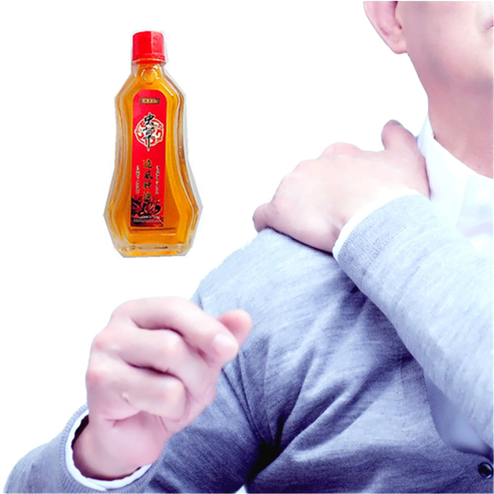 1 Pcs Wild Musk Heating Treat Spondylosis Sciatica Psoatic Strain Plasters Frozen Shoulder Cordyceps Massage Essential Oils 15m
