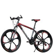 Begasso 26 Polegada roda adulto mountain bike 21 velocidade da bicicleta de estrada dos homens ao ar livre corrida passeio mtb quadro liga alumínio esportes ciclismo