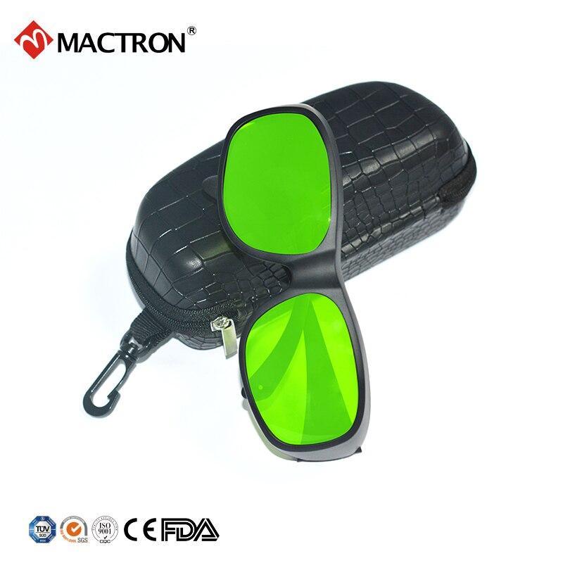 1064nm Yag Лазерное защитное стекло, лазерные очки для защиты глаз, лазерная Безопасность Googles - 5