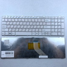 80%News !!Russian White Laptop Keyboard For Fujitsu AH530 AH531 NH751 A530 RU White Layout brand new laptop lcd lvds cable for fujitsu lifebook ah530 a530 ddfh2alc010