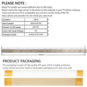 Image 3 - Replacement Backlight Array LED Strip Bar For LG 42LB580V 42LB5500 42LF580V 42LB650V
