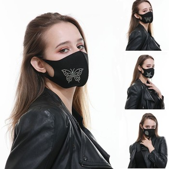 Star Like A Diamond In The Sky!Shining Fashion Black Cool Ice Silk Mouth Mask Windproof Reusable Comfortable Mask Mascarilla C одеяло евро shining star shining star mp002xu086zx
