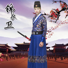 Ming Dynasty Jinyiwei clothes male flying fish suit long film and TV costume martial arts swordsman Kungfu master costume han fu(China)