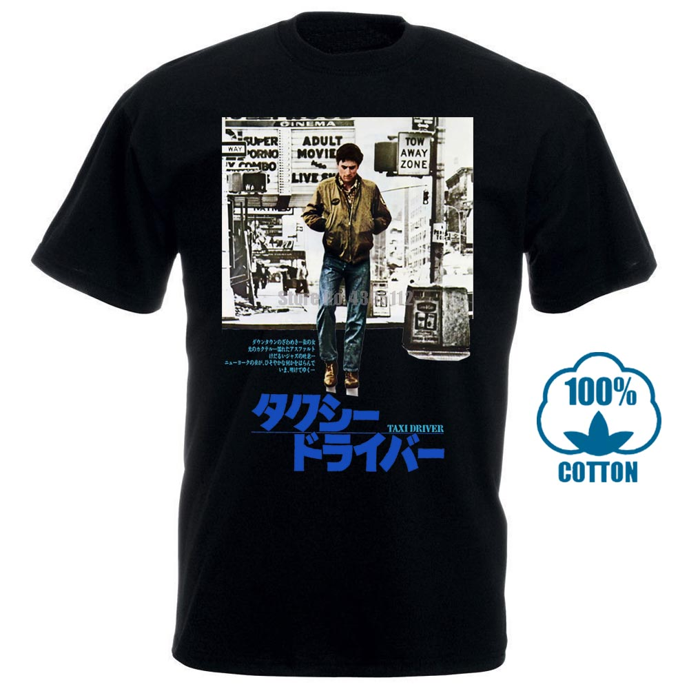 T Shirt Taxi Driver De Niro Cult Movie Kultfilm 70S Japan Japanese Retro Vintage Mens T Shirt Summer image