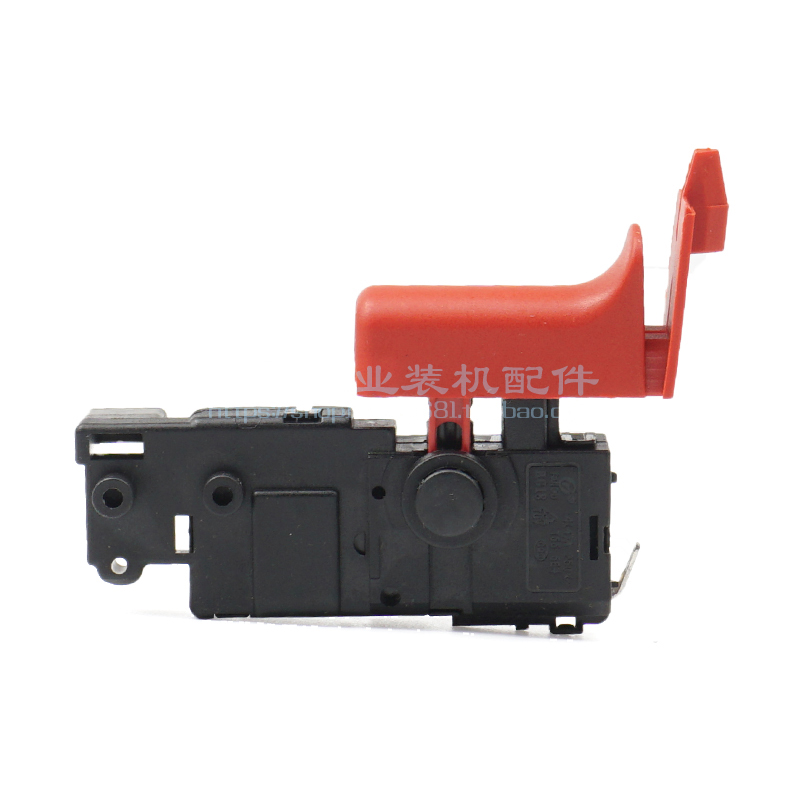 Electric Hammer Switch for <font><b>Bosch</b></font> GBH <font><b>2</b></font> <font><b>28</b></font> GBH2-28DFV Impact Drill Switch Power Tool Accessories image