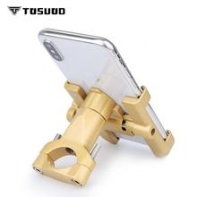 TOSUOD Aluminum alloy mobile phone holder electric motorcycle bicycle riding shockproof fixed navigation bracket