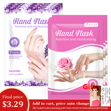 цена на Putimi 2Pair Lavender Rose Hand Mask Moisturizer Whitening Smooth Exfoliating Hand Gloves Cream Peel Dead Skin Spa Gloves Mask