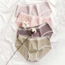 Wasteheart Women Fashion Green Purple Pink Cotton Mid Waist Panties Underwear Lingerie Briefs 3 Piece Color M L Plus Size
