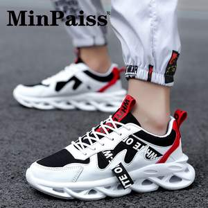 Men's Shoes Sneakers Travel-Off Breathable Students Sports Hip-Hop Fly Weave Leisure