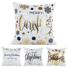 Christmas Snowflake Word Print Cushion Cover Throw Pillow Case Office Home Sofa Decor(China)