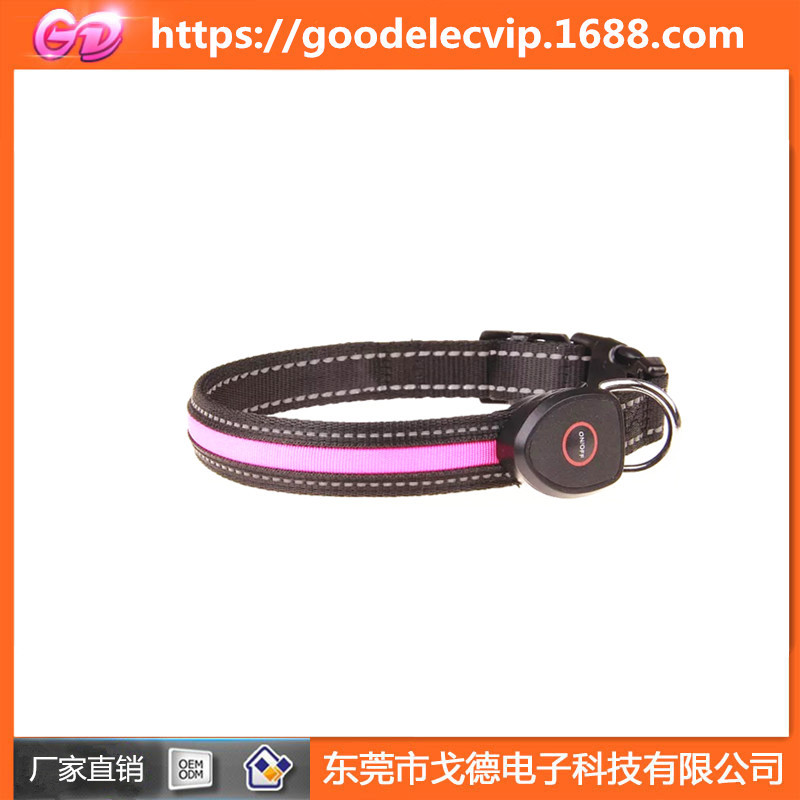 LED Shining Pet Charging Dog Neck Ring USB Neck Ring Shiny Dog Collar