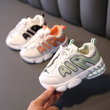 2021 Autumn Baby Boys Girls First Walkers Sport Shoes Kids Sneakers Children Soft Bottom Breathable Running Shoes Size 21-30 cheap CAPSELLA KIDS Mesh (Air mesh) CN(Origin) Four Seasons baby unisex 7-12m 13-24m 25-36m 4-6y TOTEM Hook Loop Solid Rubber