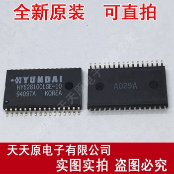 Free  shipping  10PCS/LOT  HY628100LGE-10   SOP