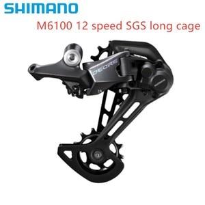 Image 3 - SHIMANO DEORE SLX XT RD  M6100 M7100 M8100 12S SGS Rear Derailleurs MTB Derailleurs 12 Speed Mountain Bike M7100 Long Cage