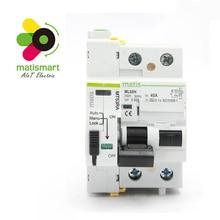 Matismart MT53RA 2P RCCB 63A пульт дистанционного управления