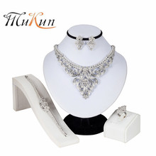 MUKUN 2019 African Beads Jewelry Set Silver Plated Wedding Jewelry Sets For Brides Crystal Necklace Earrings Costume Jewelry Set недорого