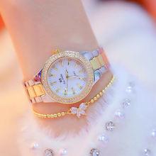 Часы наручные женские кварцевые деловые Модные Роскошные водонепроницаемые