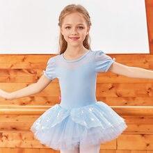 Балетные выпускные платья танцевальные для девочек балетное