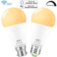 AC 85-265V  LED WiFi Smart Bulb E27 B22 lamp light Amazon Alexa Echo Google Home Assistant APP Control in home network